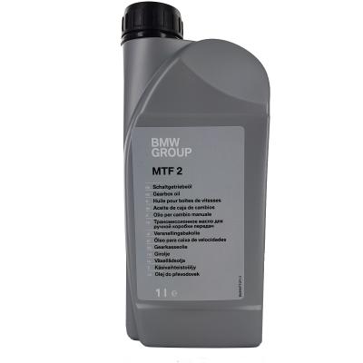Huile de Boîte BMW MTF-2