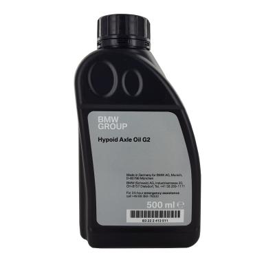 Huile de Boîte BMW Hypoid Axle Oil G2