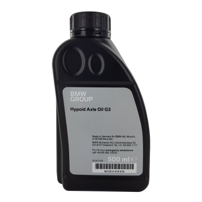 Huile de Pont BMW Hypoid Axle Oil G3