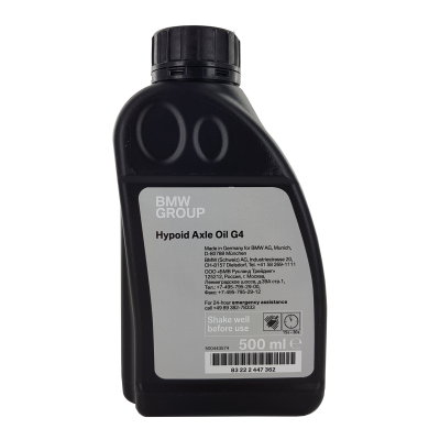 Huile de Pont BMW Hypoid Axle Oil G4