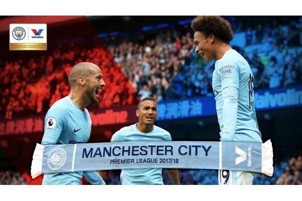 Résultat du concours Valvoline / Manchester City